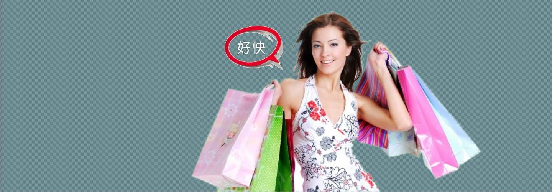 簡訊#購物訂單成立時可以通知簡訊